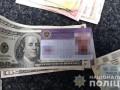 Топ-чиновника Госгеокадастра Львова поймали на взятке 32 тысячи долларов