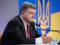 Порошенко рассказал конгрессменам США о борьбе против агрессии РФ