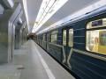 В Харькове подняли стоимость проезда в метро, трамваях и троллейбусах