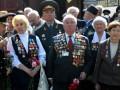 Ко Дню Победы ветераны получат на 7% больше, чем в прошлом году
