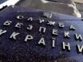Подполковник СБУ обвиняется в пособничестве террористам - замгенпрокурора
