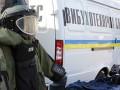 В центре Киева нашли взрывное устройство: Детонировали на месте