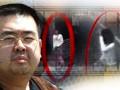 Убийство брата  Ким Чен Ына: в Малайзии задержали вторую подозреваемую