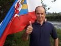 На Закарпатье приговорили главного сепаратиста, просившего Путина ввести войска