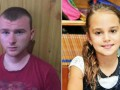 11-летнюю Дашу убили двумя ударами ножом в шею