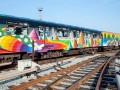 Еще один арт-поезд вышел на маршрут столичного метро