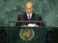 Путин: В Украине извне спровоцировали гражданскую войну