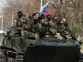 Опубликован список подразделений армии РФ на Донбассе и у границы
