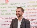 Место Луценко в Раде займет Вятрович, - нардеп
