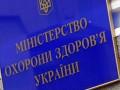 Минздрав отстранил шестерых советников Мусия