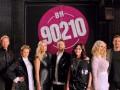 Звезда Беверли-Хиллз 90210 призналась, почему согласилась на роль в перезапуске