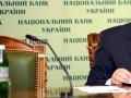 НБУ предоставил доступ к документам по судебным постановлениям