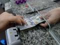 Курсы валют НБУ на 20 июня