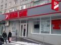В Дельта Банк вводят временную администрацию - источники