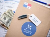 Панама приостановила расследование офшорного скандала