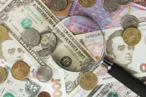 Резервы Украины: В чем НБУ хранит государственные средства