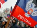 Стало известно, как ЛДНР будут называть в законе о Донбассе