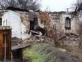Водяное почти полностью разрушено обстрелами боевиков