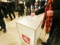В Литве проходят выборы в парламент