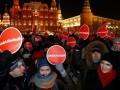 В России создают Антимайдан