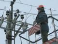 В Крыму 28 населенных пунктов остались без света