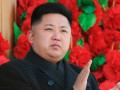 Ким Чен Ын приказал отравить свою тетю - CNN