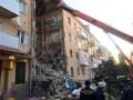 Взрыв в Дрогобыче: утечка газа маловероятна
