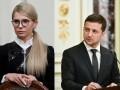 """Тимошенко - Зеленскому: """"Ждем на корпоративах… Можно со своим пианино"""""""