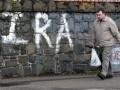 Три ирландские террористические группировки объявили об объединении