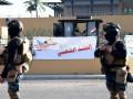 Посольство США в Ираке снова подверглось обстрелу