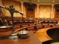 Антикоррупционный суд зарегистрирован как юрлицо