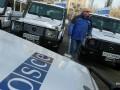 В Макеевке пьяный сепаратист повредил авто ОБСЕ
