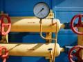 Госдеп призвал Украину поднять цены на газ