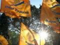 Комитет сопротивления диктатуре исключил из своего состава партию Ющенко