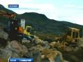 Исландия приостановила строительство трассы из-за эльфов