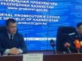 Тулешова заподозрили в попытке захвата власти в Казахстане