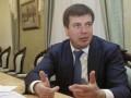 Стало известно, сколько будет стоить восстановление Донбасса