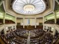 Перемога: Рада проголосовала за создание Антикоррупционного суда