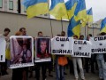 Митингующие в Киеве прогоняли военных США из Украины