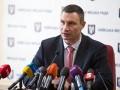 Квартплату в Киеве поднимут через полгода