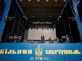Зеленский поздравил Мариуполь с 6-й годовщиной освобождения