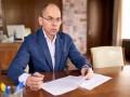 Не открывать окна и сидеть дома: МОЗ дало советы в связи со смогом в Киеве