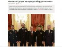 Соавтор Немцова снял фильм-расследование об организаторах его убийства
