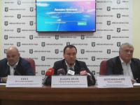 В Киеве тарифы на теплоэнергию временно останутся прежними