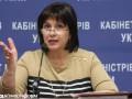 Яресько раскритиковала закон о реструктуризации кредитов
