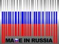 В Херсоне российские товары промаркируют вооруженной матрешкой