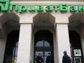 Полиция обыскивает Приватбанк: Что говорят сами банкиры