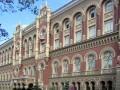 В НБУ создали рабочую группу по выплате компенсации сбережений вкладчикам Сбербанка СССР