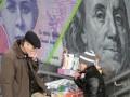 Курс доллара преодолел сопротивление гривны на межбанке