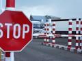 Россия ужесточила запрет на транзит украинских товаров